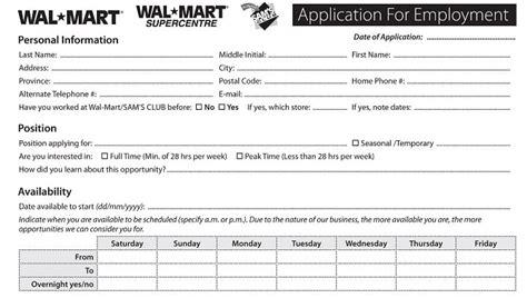walmart job application  apply  walmart