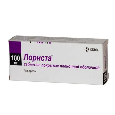 ЛОРИСТА H 100 инструкция по применению: показания.. - Видаль