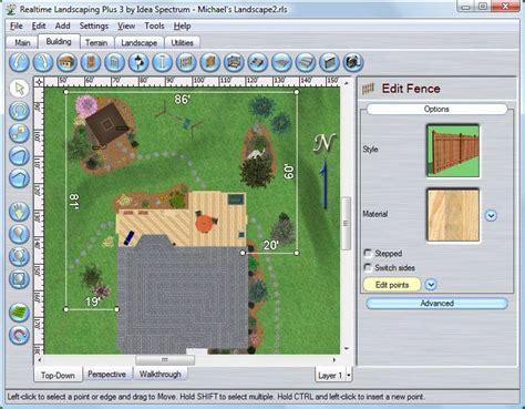 software  design home  garden