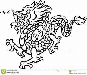 Drachen Schwarz Weiß : schwarzweiss drache vektor abbildung bild 39474403 ~ Orissabook.com Haus und Dekorationen