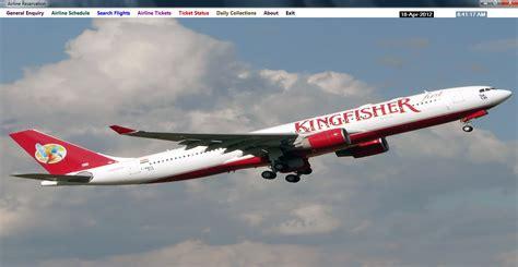 air r駸ervation si鑒e airline reservation system v1 0 free source code