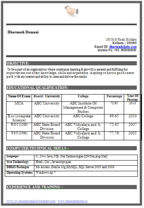 Up To Date Resume Format 2014 by 10000 Cv And Resume Sles With Free Free Cv Template