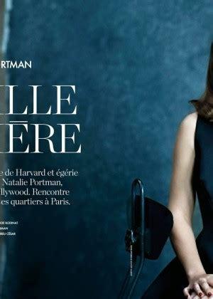 Natalie Portman Elle France Magazine January