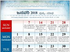 2018 Kannada Calendars Download 2018 Kannada Calendars