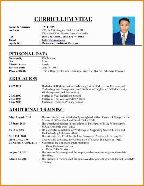 Best Sle Of Resume For Application by Image Result For Cv Sle Himalayan Resume