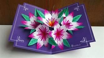 how to make 3d flower pop up card craft ideas