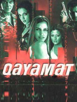 qayamat city  threat wikipedia