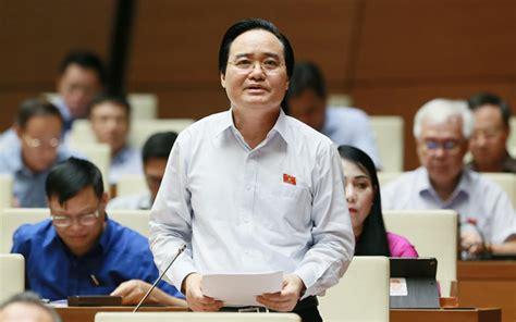 See more of phùng xuân nhạ on facebook. Bộ trưởng GDĐT Phùng Xuân Nhạ nhận trách nhiệm trước Quốc hội