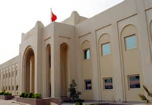 Bahrain News: MPs to debate inspections at labour camps