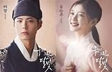 朴寶劍、金裕貞《雲畫》角色海報公開 - Kpopn