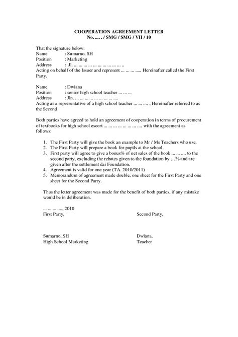 sale agreement letter letter    hire purchase