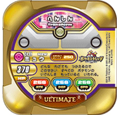 tretta set b pokémon tretta ultimate z set 4 large gathering