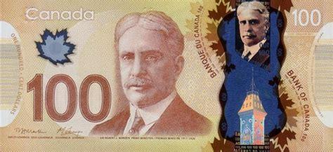 Věcná Chyba Na Kanadských Bankovkách