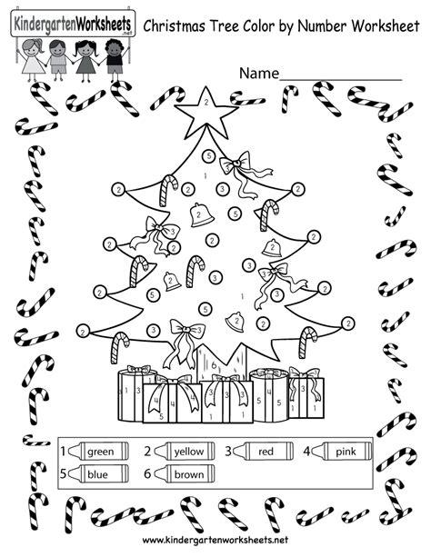 Christmas Tree Coloring Worksheet  Free Kindergarten Holiday Worksheet For Kids