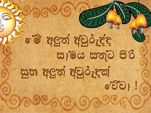 Happy Sinhala and Tamil New Year 2013 - Fashion Bug
