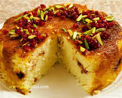 food recipes persian food recipes 7000 recipes
