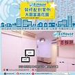 EcHouse 免費裝修配對平台 - 【一廁單位變兩廁?兩廁單位設計 】- EcHouse 裝修配對案例 |三房兩廁 | 私樓裝修 ...