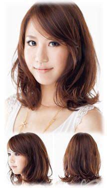 korean shoulder length hairstyle   korean medium