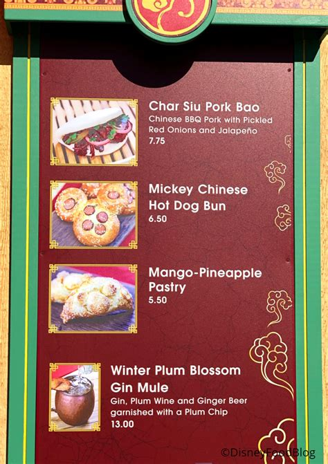 Lunar New Year Booths and Prices are Up at Disney