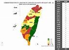 全台306例分布圖出爐!台北市最多…綠色「6淨土」曝光 | 生活 | 三立新聞網 SETN.COM