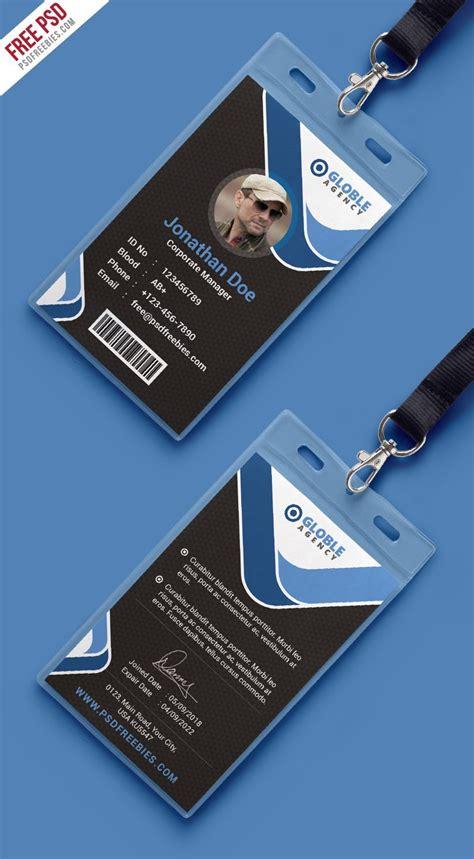 employee id card template microsoft word