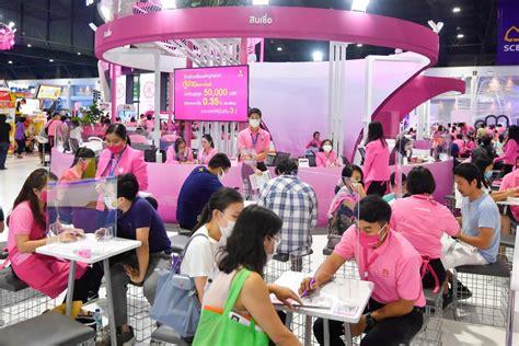 Money Expo 2020 เงินสะพัด 4.5 หมื่นล้านบาท โปรแรงสินเชื่อ ...