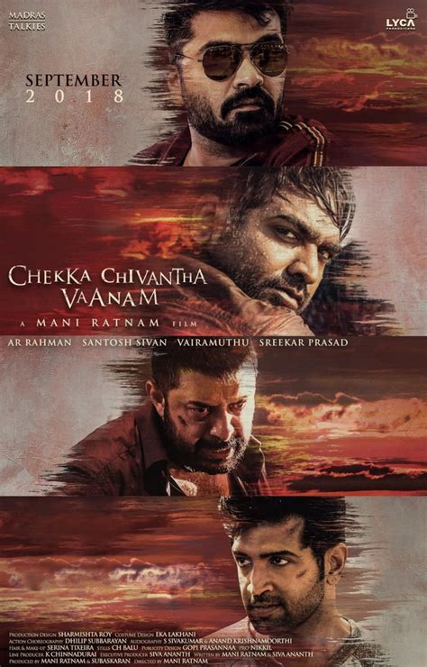 Chekka Chivantha Vaanam  Lyca Productions