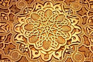 Opinions, On, Islamic, Art
