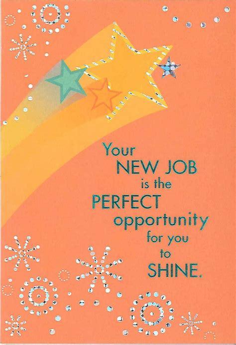 shining star  job congratulations card greeting cards