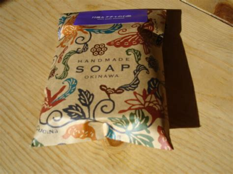 stdogcafe rakuten global market handmade natural soap