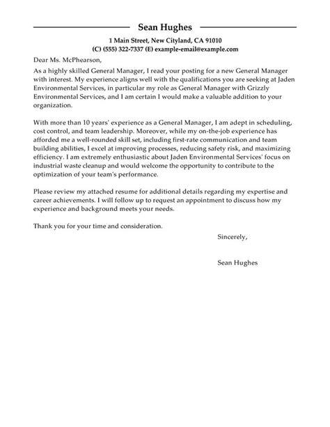 sample job application letter  general manager