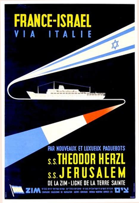 ss theodor herzl  palestine poster project archives