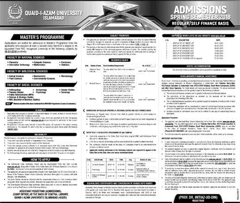 Quaid e Azam University QAU Admission 2018 Application