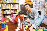 李王羅升格星爸 女兒小饅頭演出偶像劇   即時新聞   20120308   蘋果日報