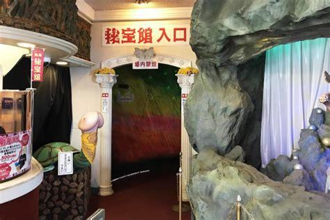 熱海 秘宝 館