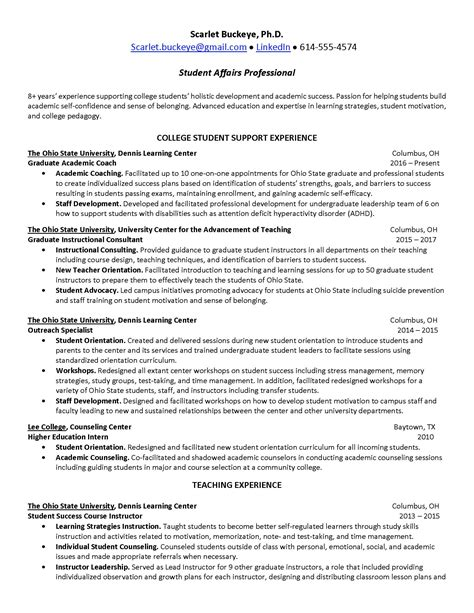Resume For by Resumes And Cover Letters Ohio State Alumni Association