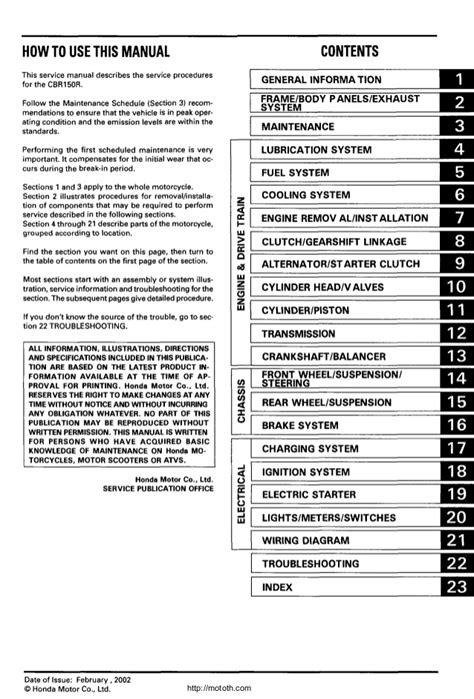 honda cbr  service manual english
