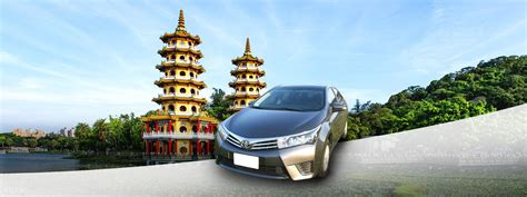 taiwan car rental khh airport  zuoying hsr station pick