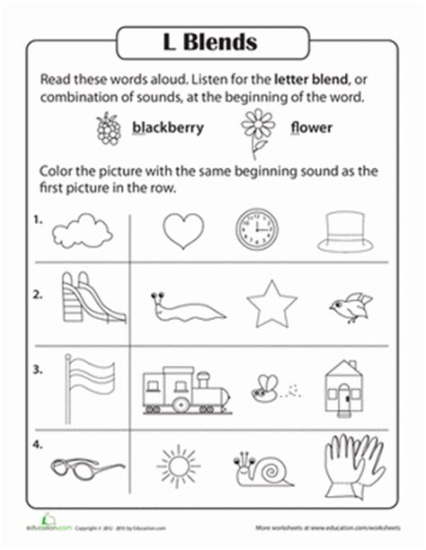 consonant sounds l blends worksheet education