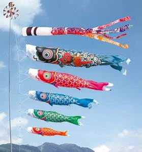 Kodomo no Hi (Children's Day)   JapanSauce.Net