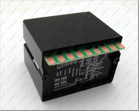 controle de bureau a distance boite de controle chappee ideal standard