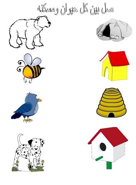 aorak aaml lohd almskn  images early learning
