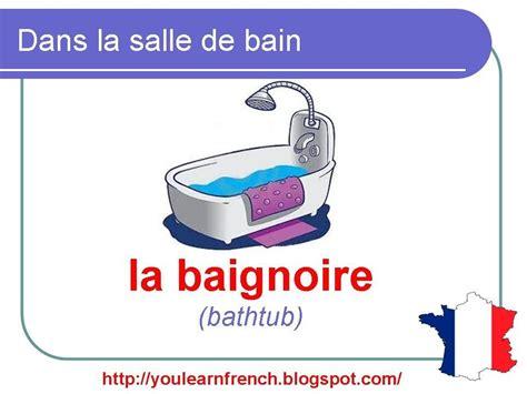 French Lesson 83  Bathroom  La Salle De Bain