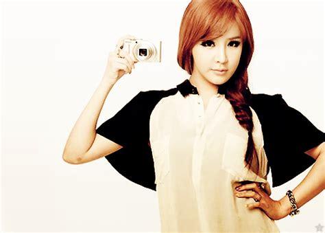 Park Bom Photo (32144875)