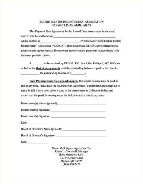repayment agreement template sampletemplatess