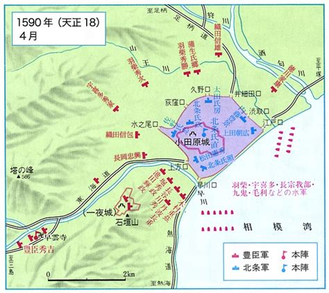 siege dictionary 小田原征伐 siege of odawara 1590 japaneseclass jp
