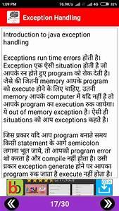 U062a U062d U0645 U064a U0644  U0643 U062a U0627 U0628 C Programming From Problem Analysis To Program