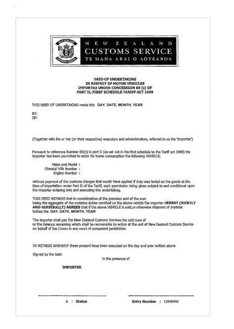 nz customs deed  undertaking nzta vehicle porta l