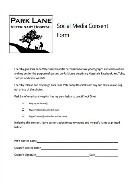social media photo release form template employee clock in sheet