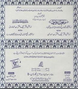suffa project With wedding invitation card text in urdu
